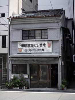 _MG_0062c小.jpg