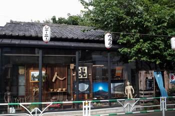 daikanyama-10小小.jpg
