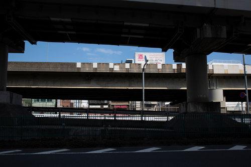 iidabashi-75小小.jpg