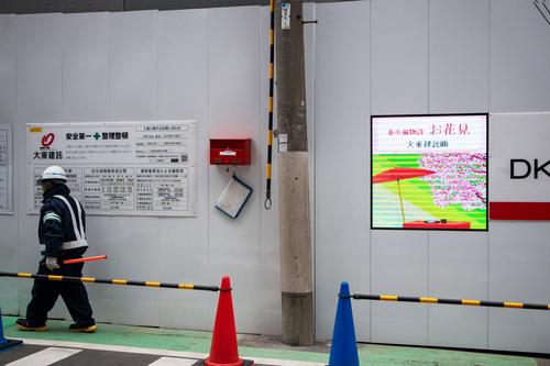 shinjyuku-129 小小.jpg